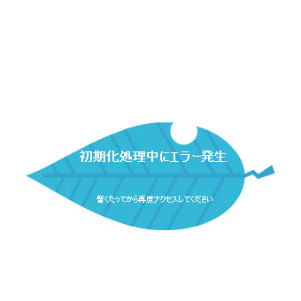 20081007-1.PNG