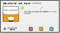 20070606.PNG