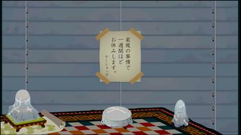 20080304ヤミショップ.PNG