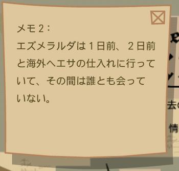 20080401メモ2.PNG
