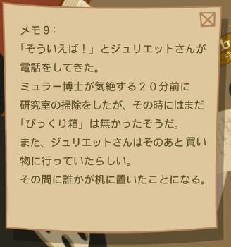 20080401メモ9.PNG