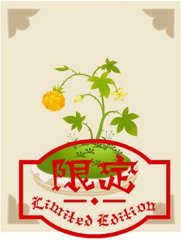 キイチゴの盆栽680dd.PNG