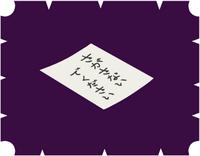 置き手紙1100YM.PNG