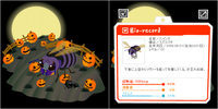 20080921mon.PNG